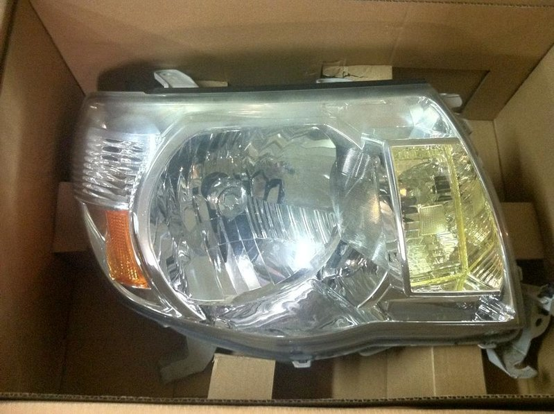 FS: 2nd Gen Headlights ATX-hl.jpg