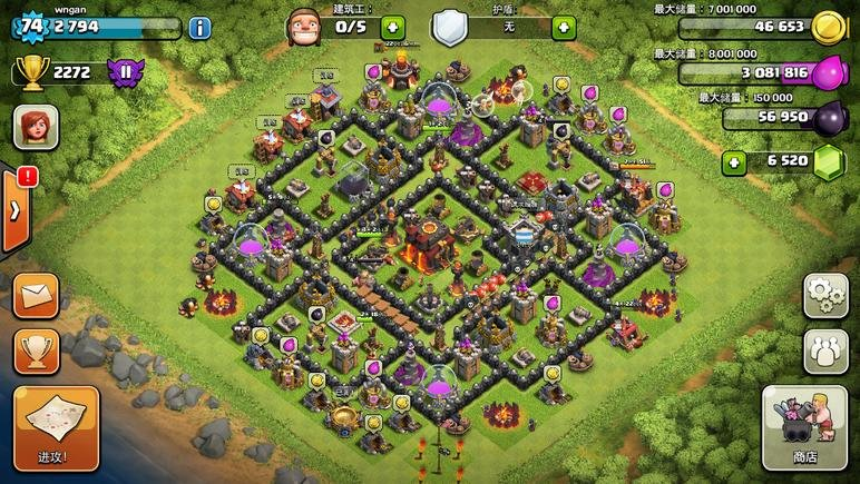 Anyone play Clash of Clans?-img_0586-1-.jpg