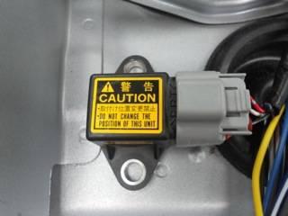 Deceleration sensor