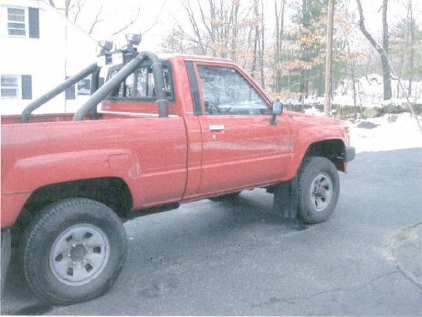 My old 1987 Toyota pickup