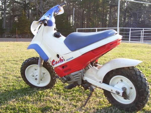 1991 Honda Cub ez90
