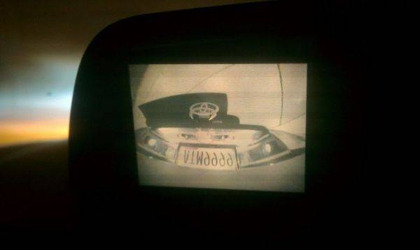 Just a pic if my rear view camera. Sent from my HTC EVO.
